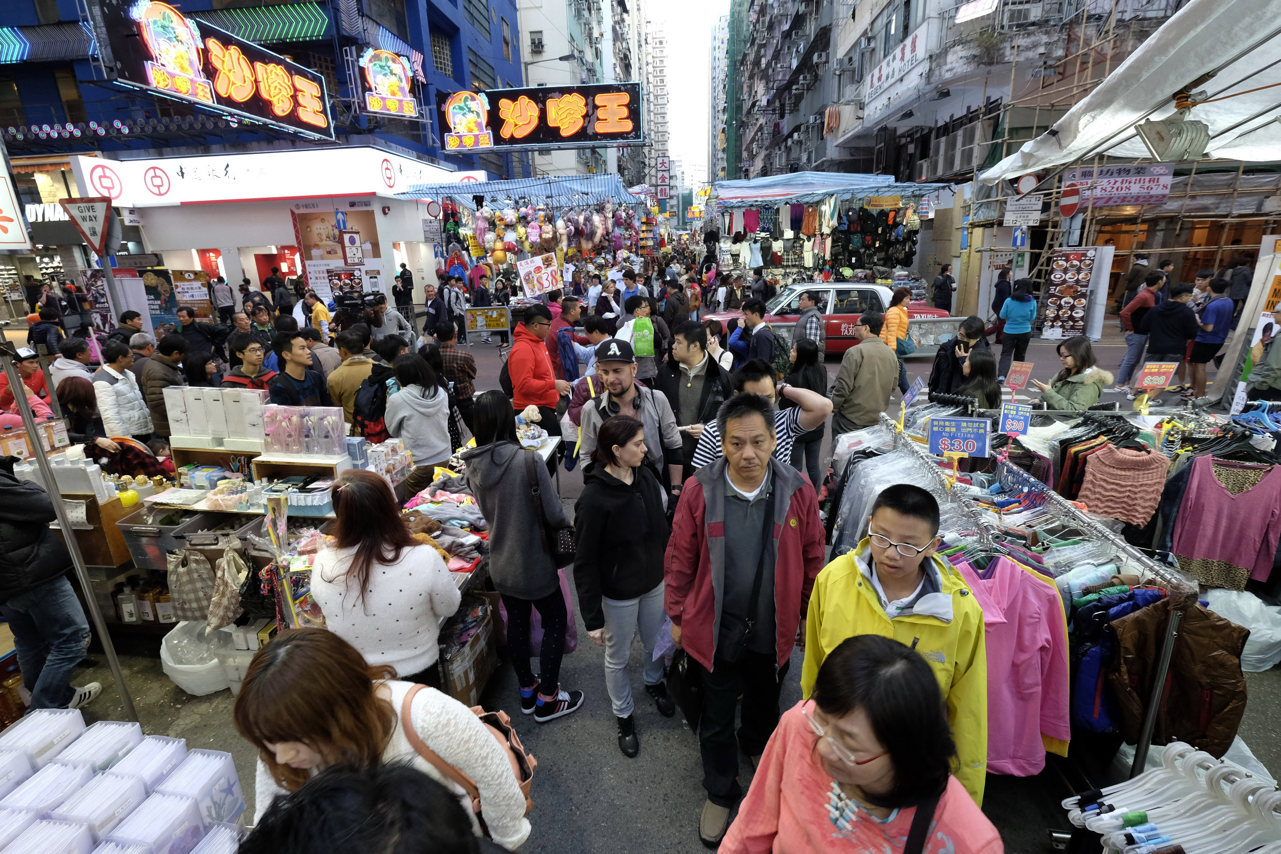 Hong Kong Mongkok Kowloon Ladiesmarket